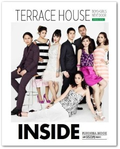 TERRACE HOUSE INSIDE